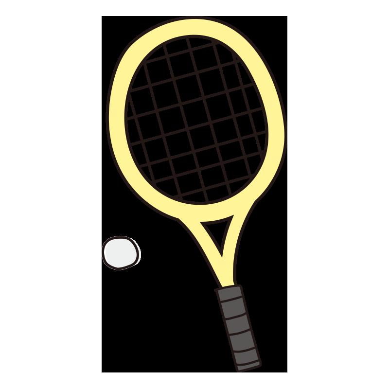 軟式テニスのラケットとボール(黄)