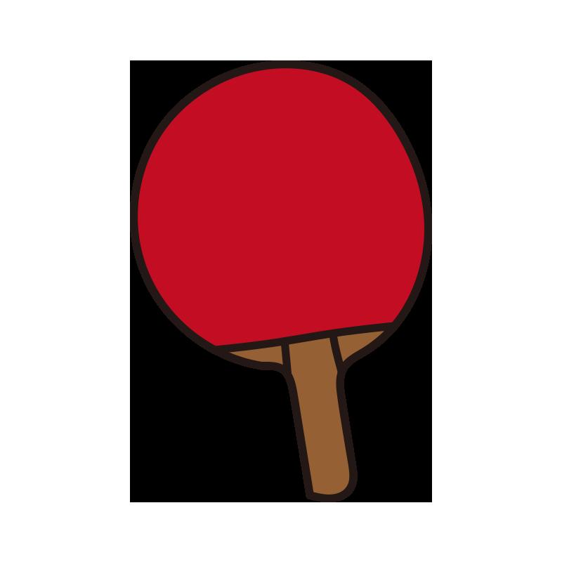 卓球のラケット 赤 の無料 フリー イラスト てがきっず 可愛い手描きイラスト 保育園 小学校 Pta向けのフリー素材
