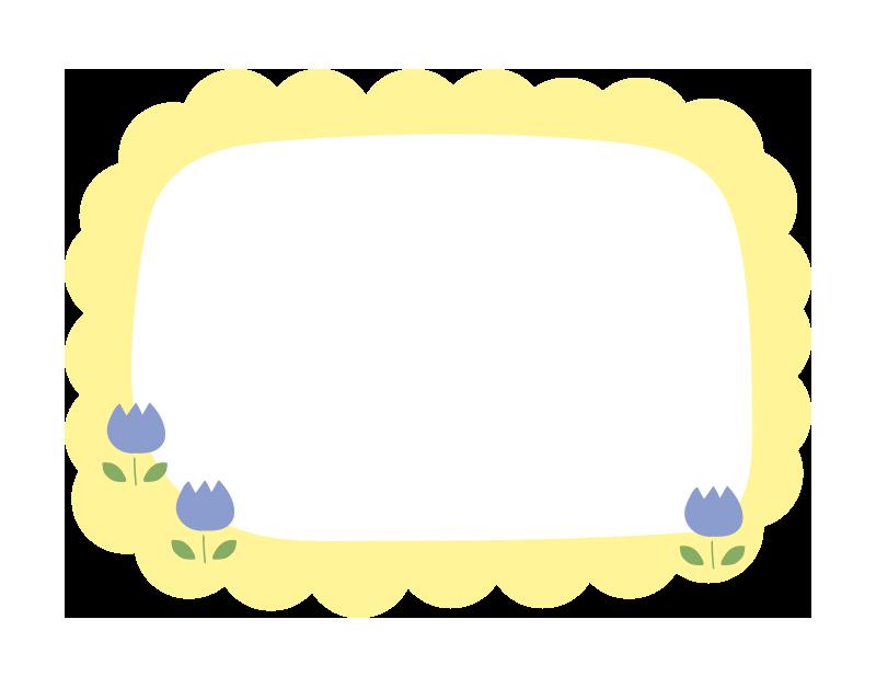 チューリップの黄色い枠