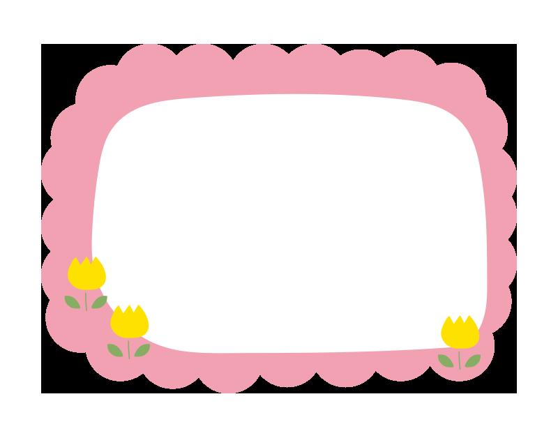 チューリップのピンクの枠