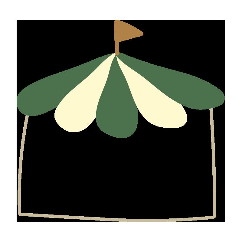 緑のテントの枠1