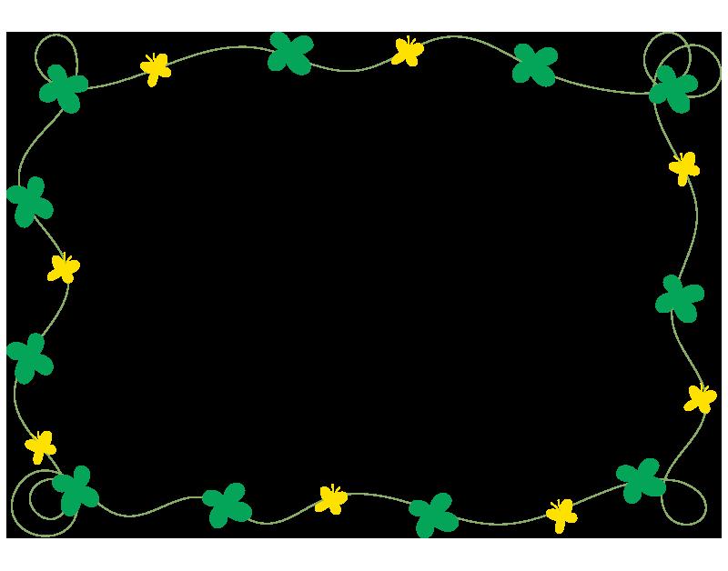 四葉のクローバーと蝶々の枠