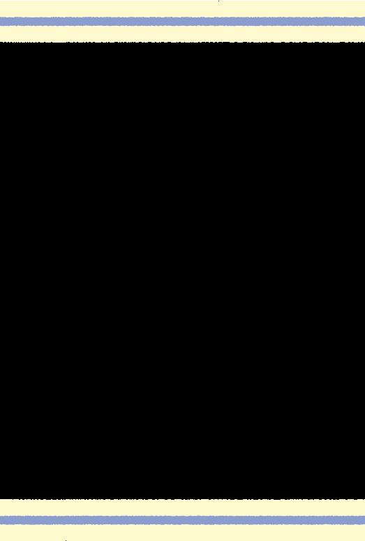 青い上下の線(はがき縦)