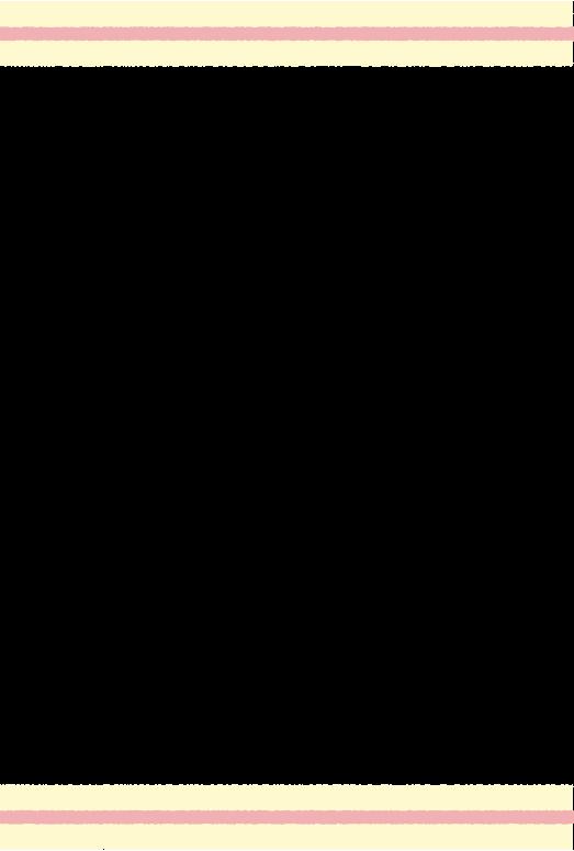 ピンクの上下の線(はがき縦)