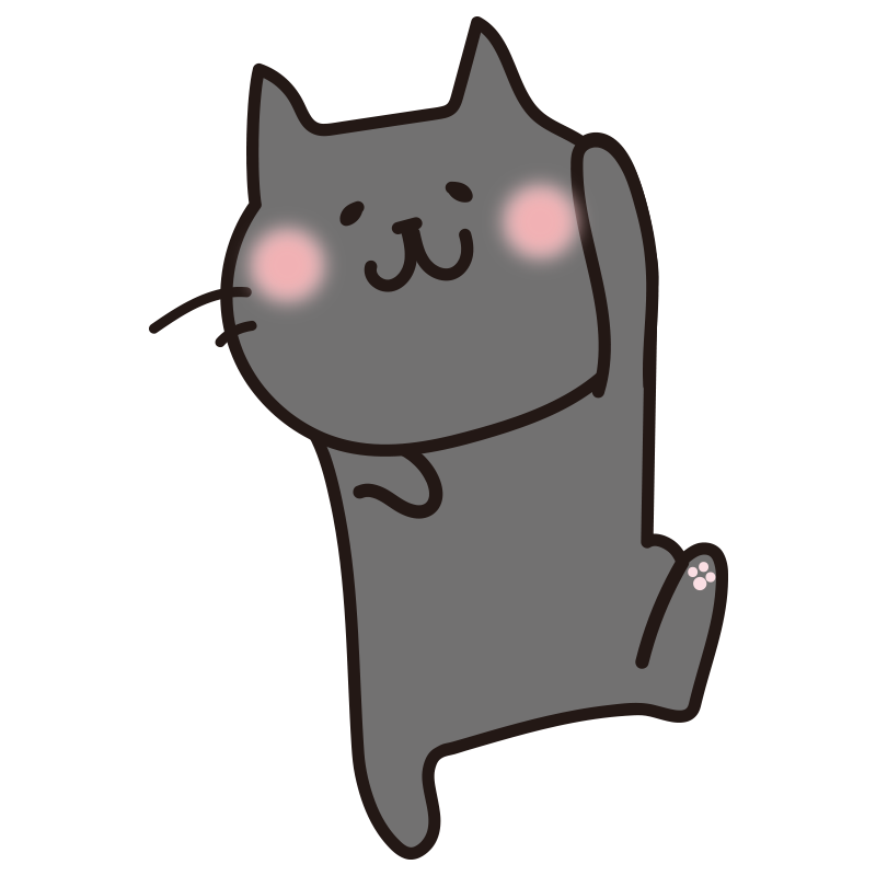 遊ぶ黒い猫