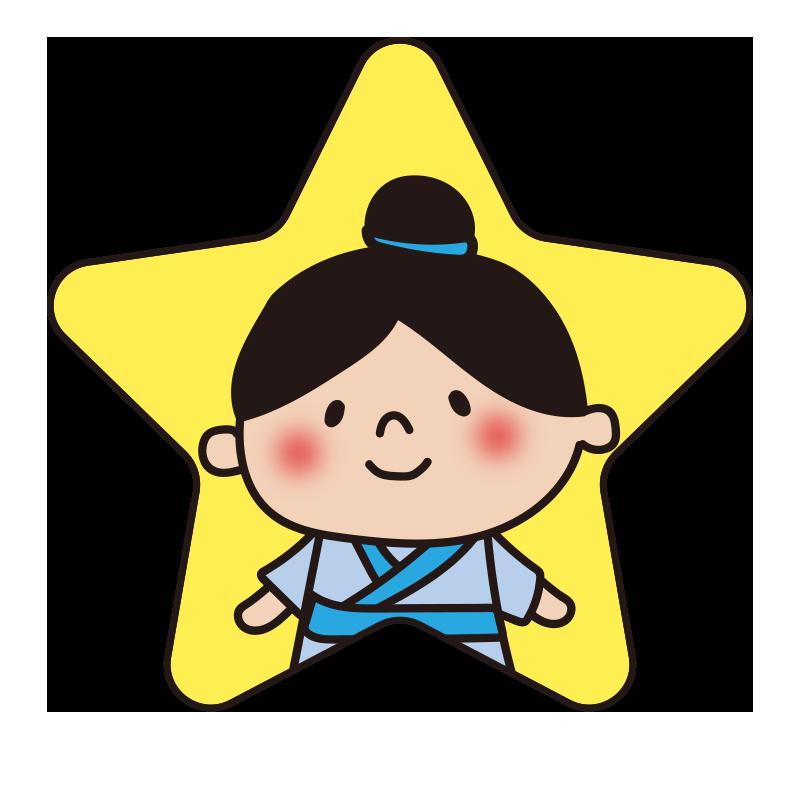 星の形の彦星