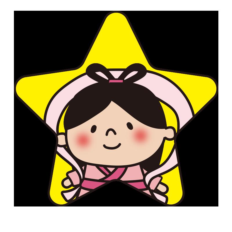星の形の織姫