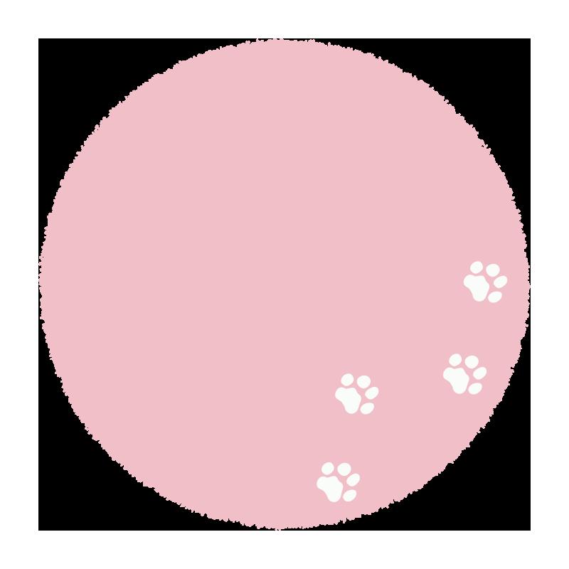 足跡のついたピンクの丸