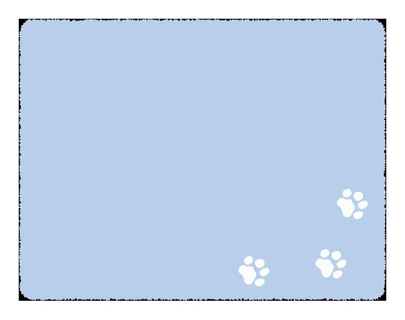 足跡のついた青い四角