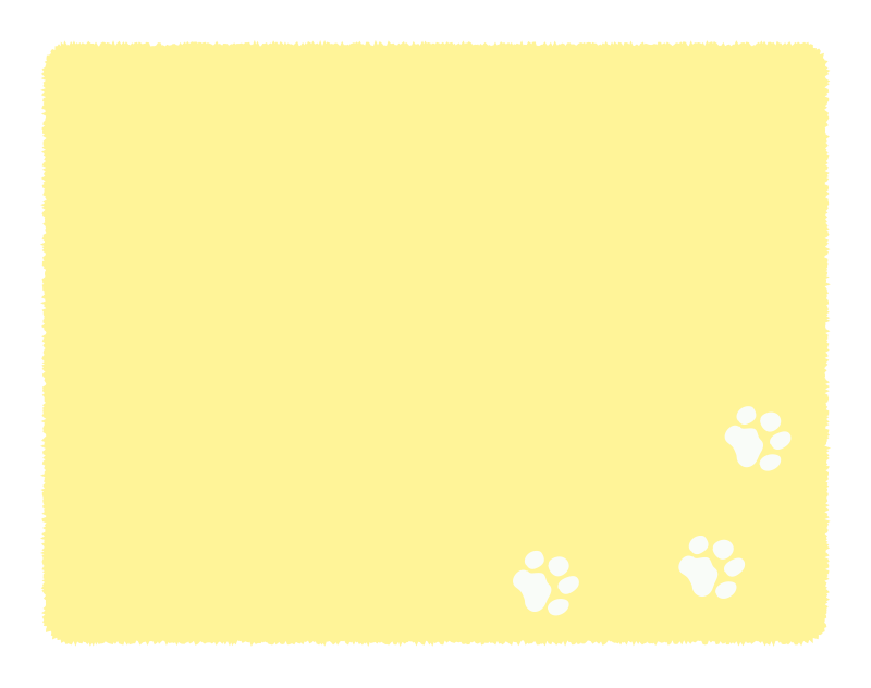 足跡のついた黄色い四角