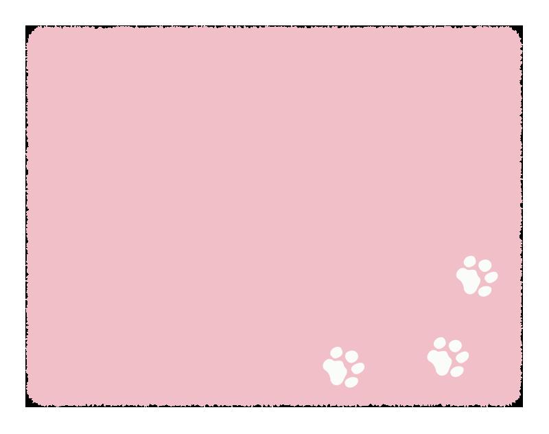 足跡のついたピンクの四角