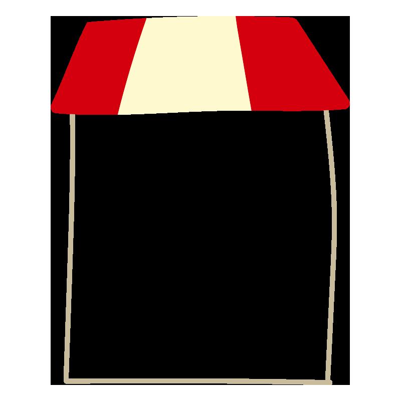 赤いテント枠2