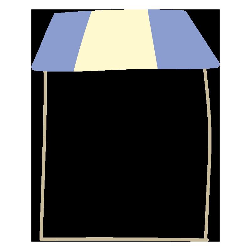 青いテント枠2