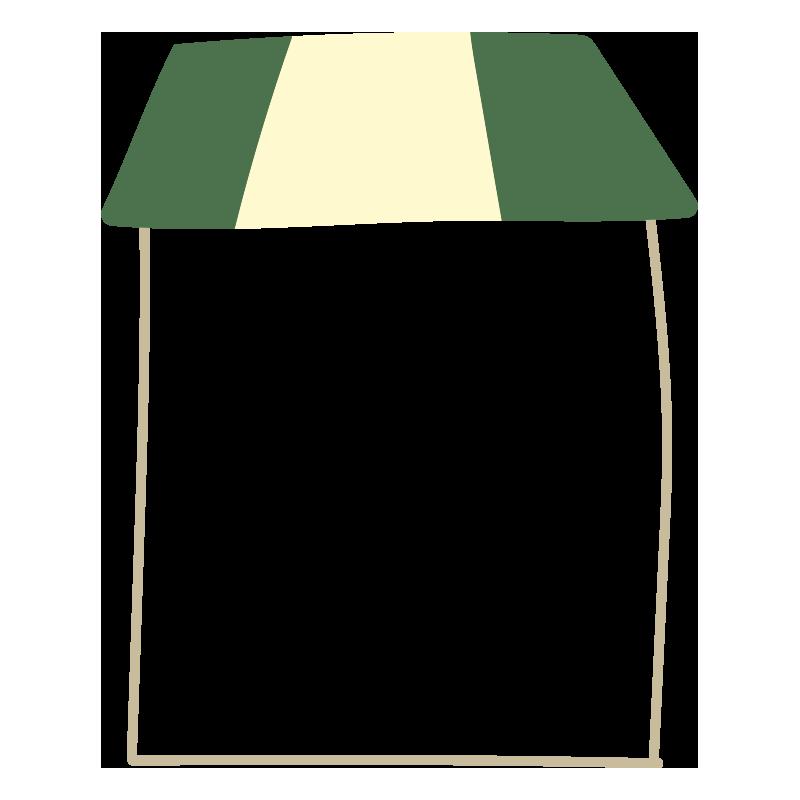 緑のテント枠2