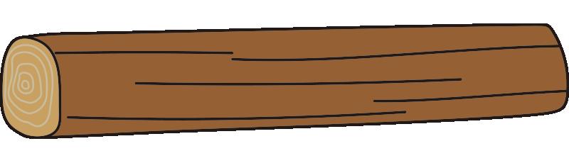 長い丸太1