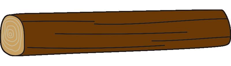 長い丸太2