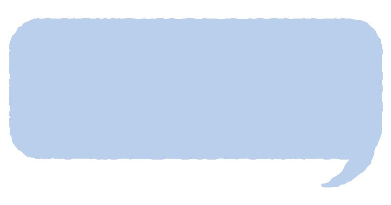 角丸長方形の吹き出し(青)