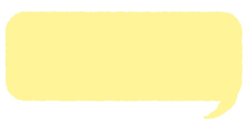 角丸長方形の吹き出し(黄)