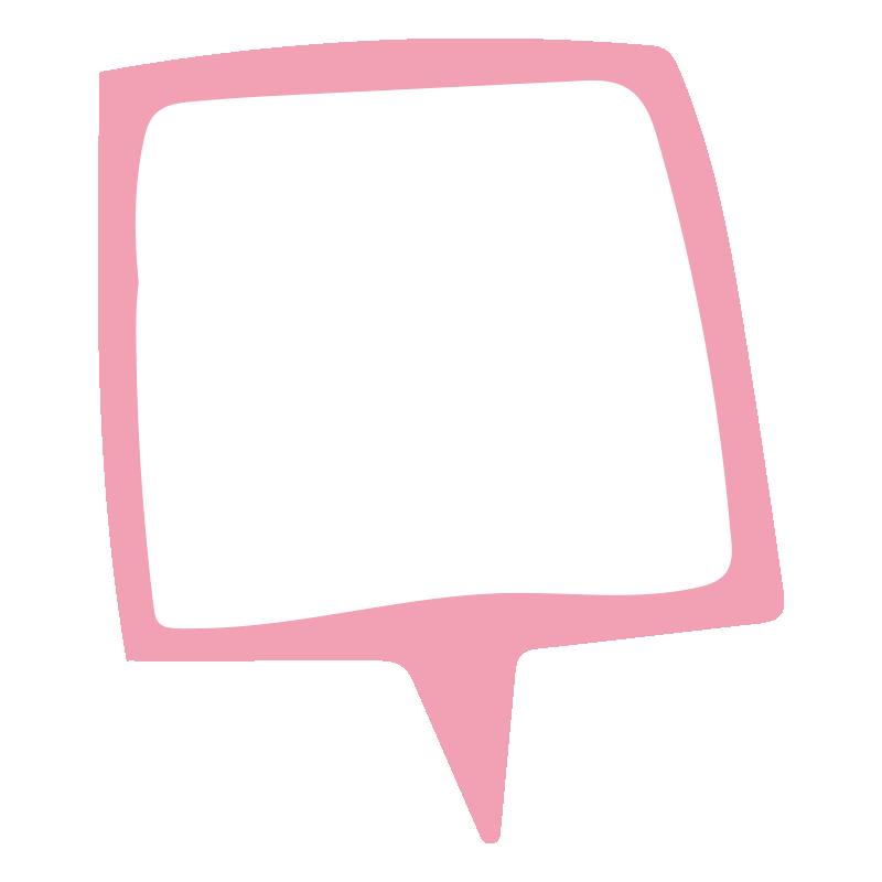 中が白い四角い吹き出し(ピンク)