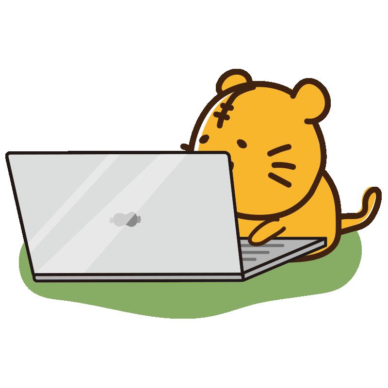 ノートパソコンを開くトラ