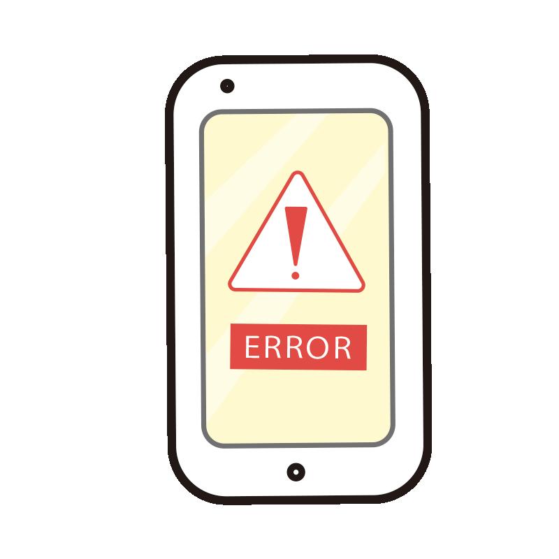エラーの画面のスマートフォン1
