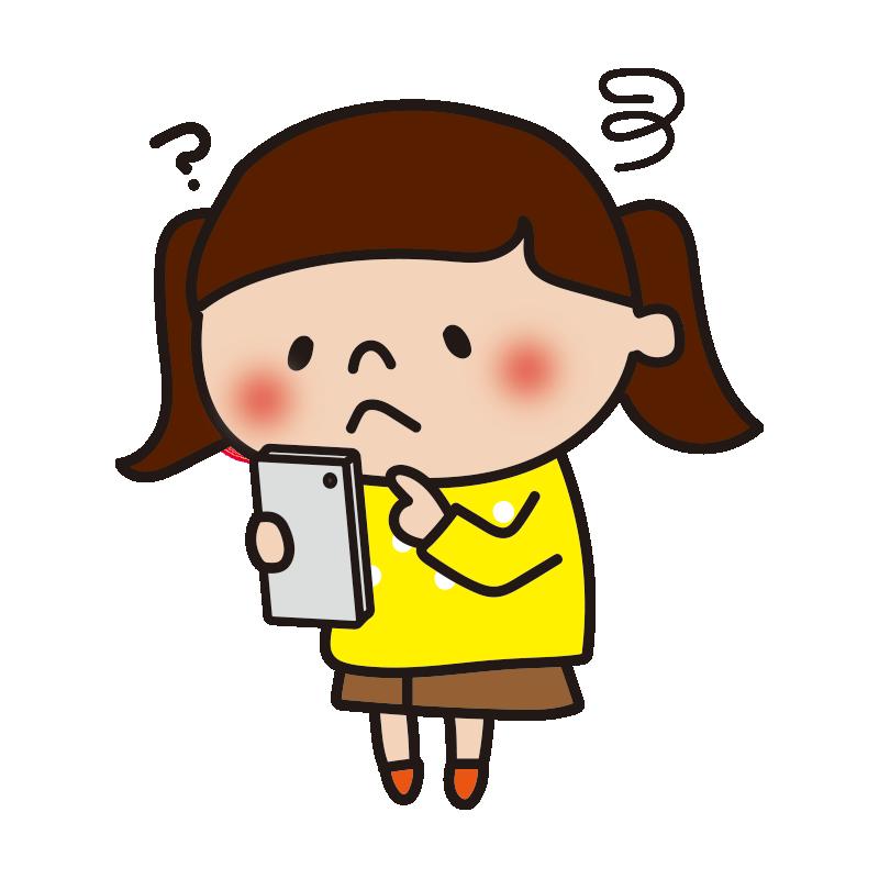 スマートフォンの使い方に悩む女の子