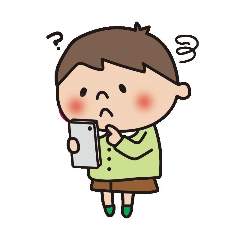 スマートフォンの使い方に悩む男の子