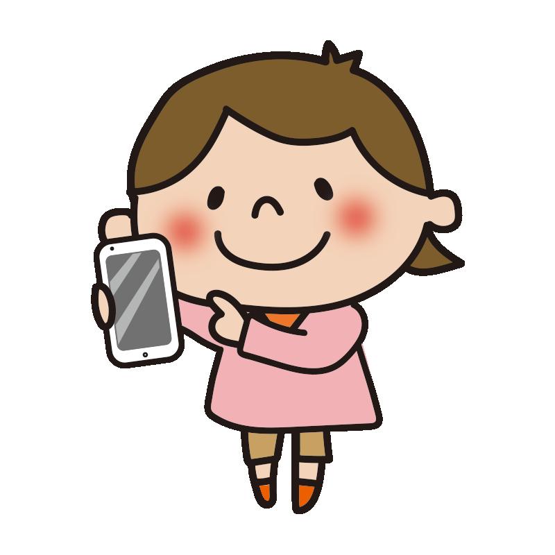 スマートフォンを見せる女の子