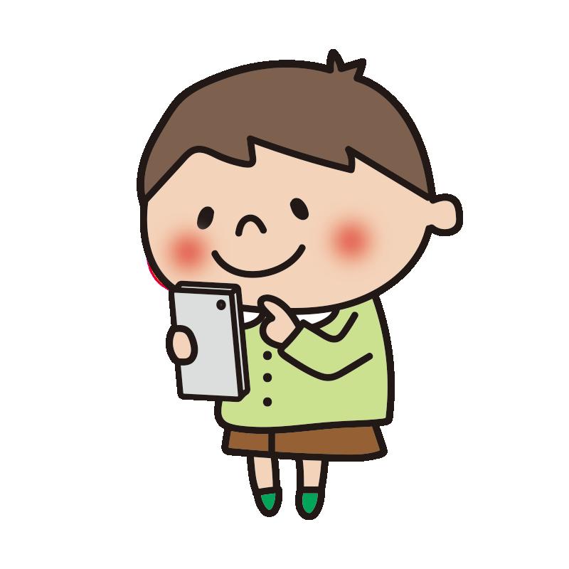 スマートフォンを使う男の子