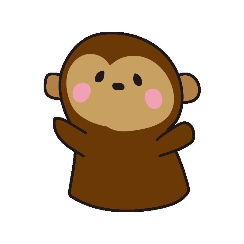 サルのパペット