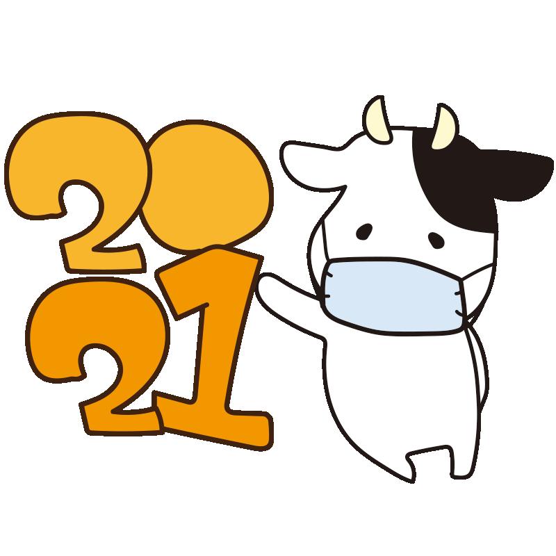 2021年に寄りかかるマスクをつけた牛(青)