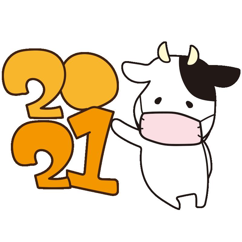 2021年に寄りかかるマスクをつけた牛(ピンク)