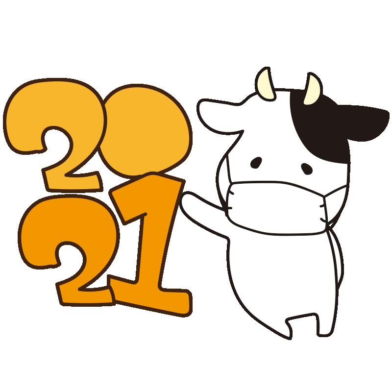 2021年に寄りかかるマスクをつけた牛(白)