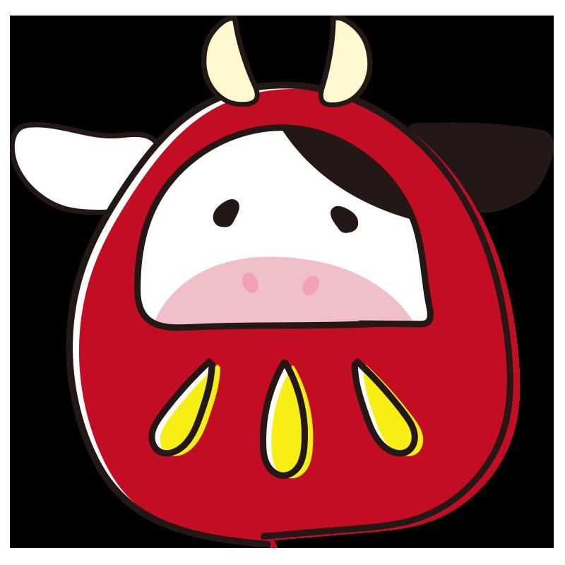牛のだるま2