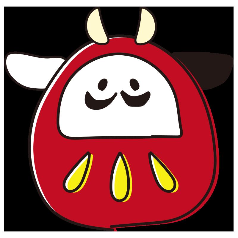 牛のだるま1