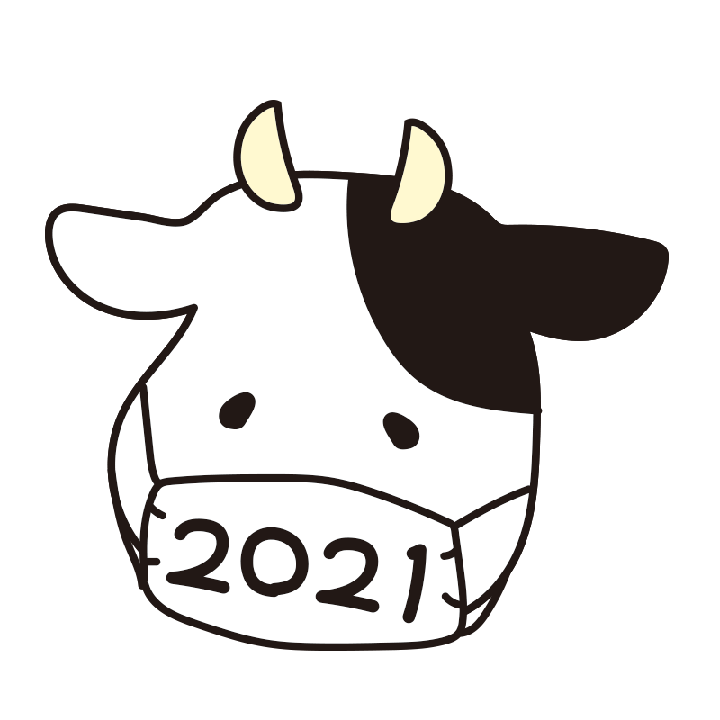 マスクに2021と書いてある牛