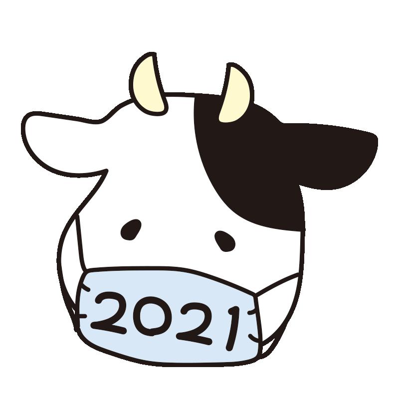 マスクに2021と書いてある牛(青)