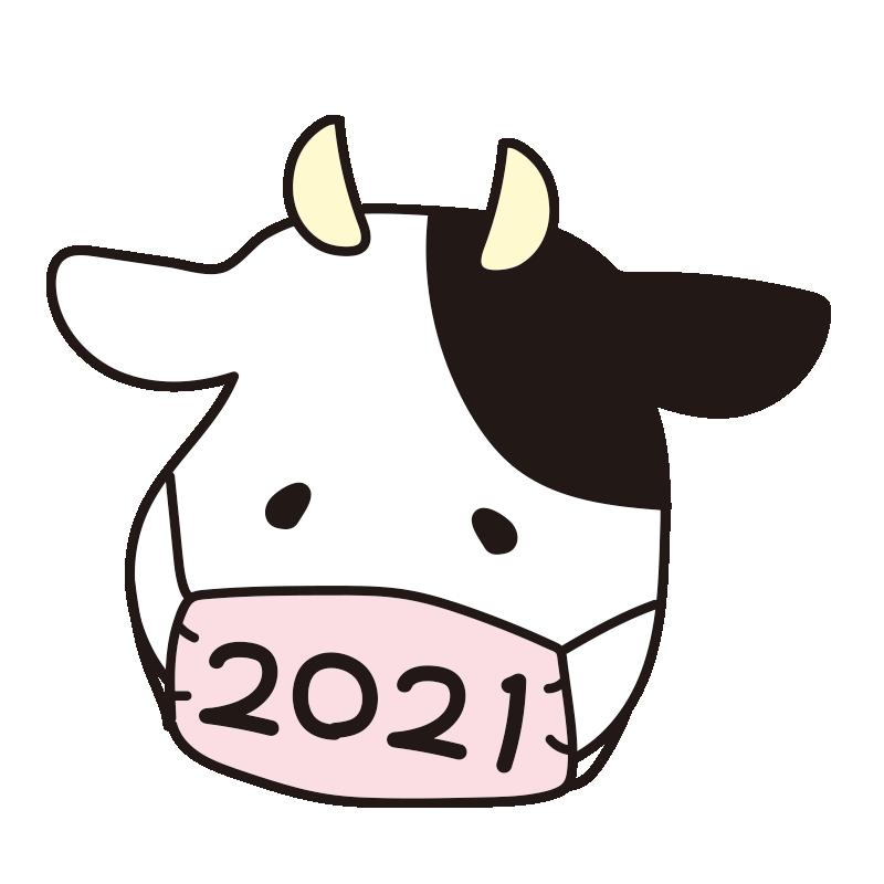マスクに2021と書いてある牛(ピンク)