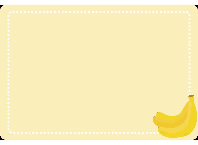 バナナの点線の枠
