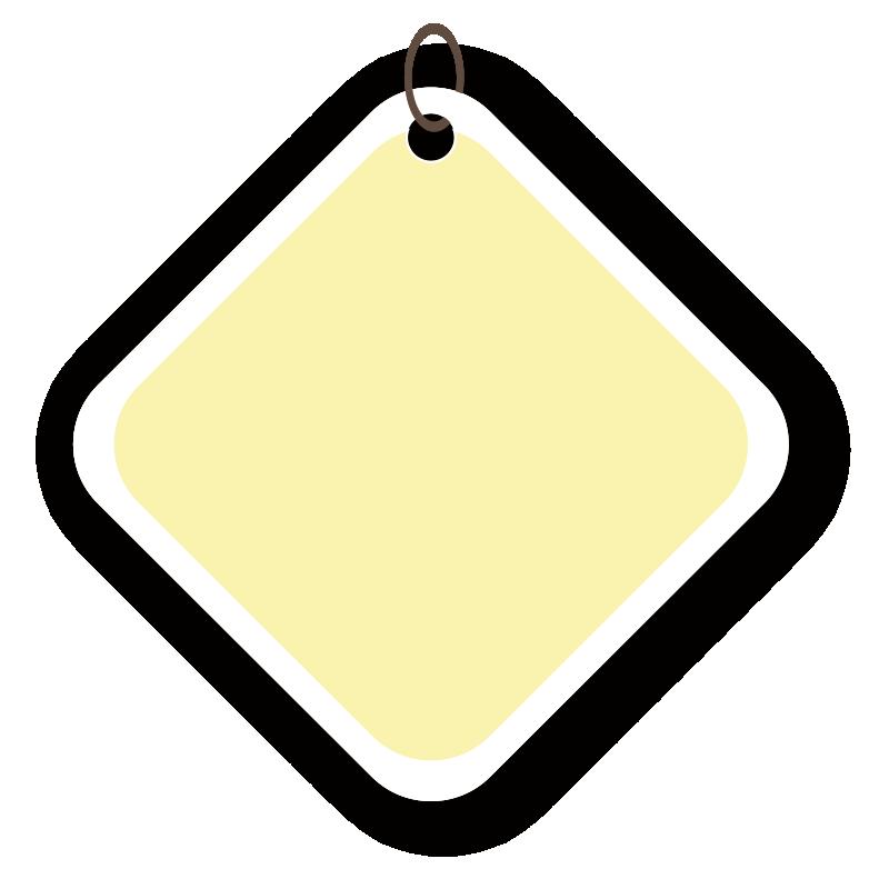 四角い黄色のタグ