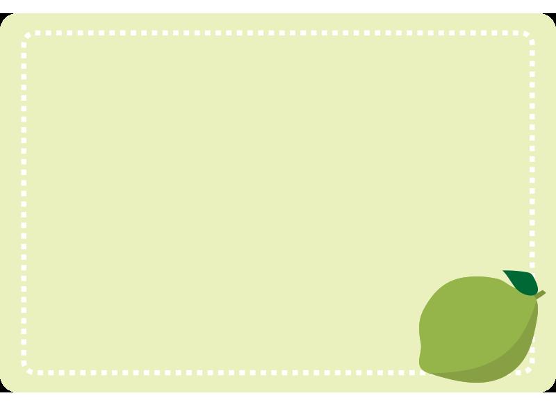 ライムの点線の枠
