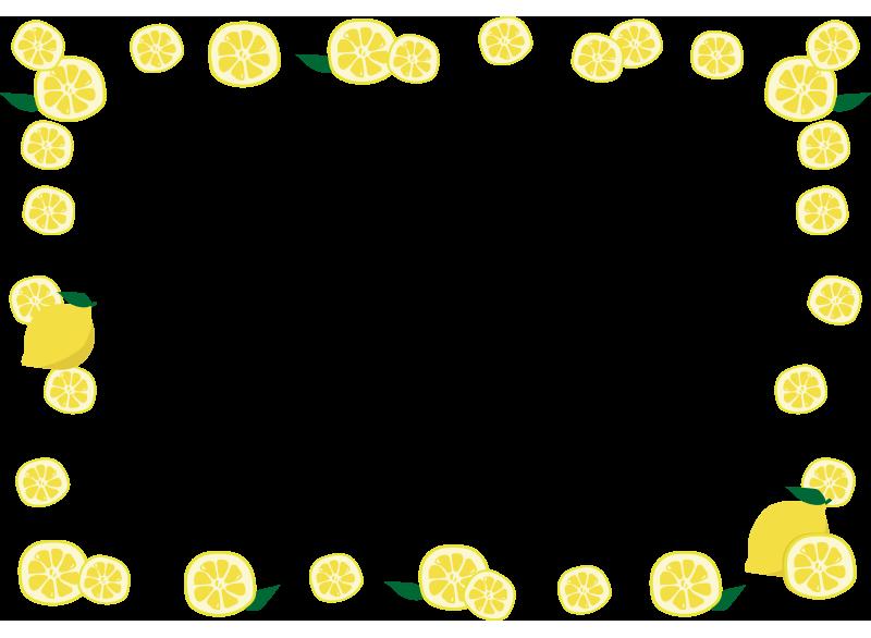 レモンの枠