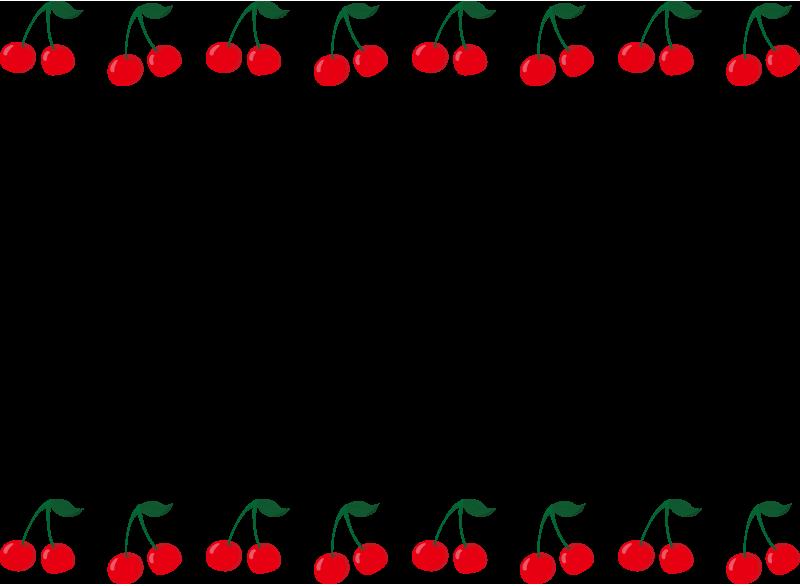さくらんぼの枠
