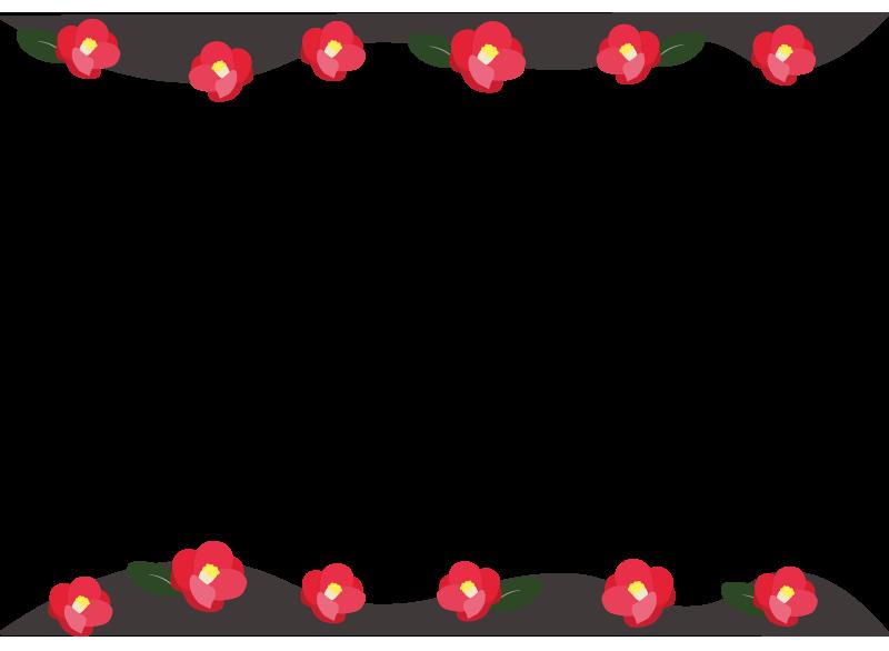 椿の花の枠2