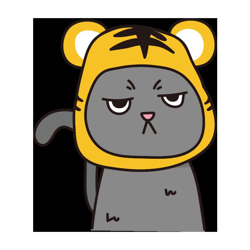 トラのかぶりもので不機嫌な猫(グレー)