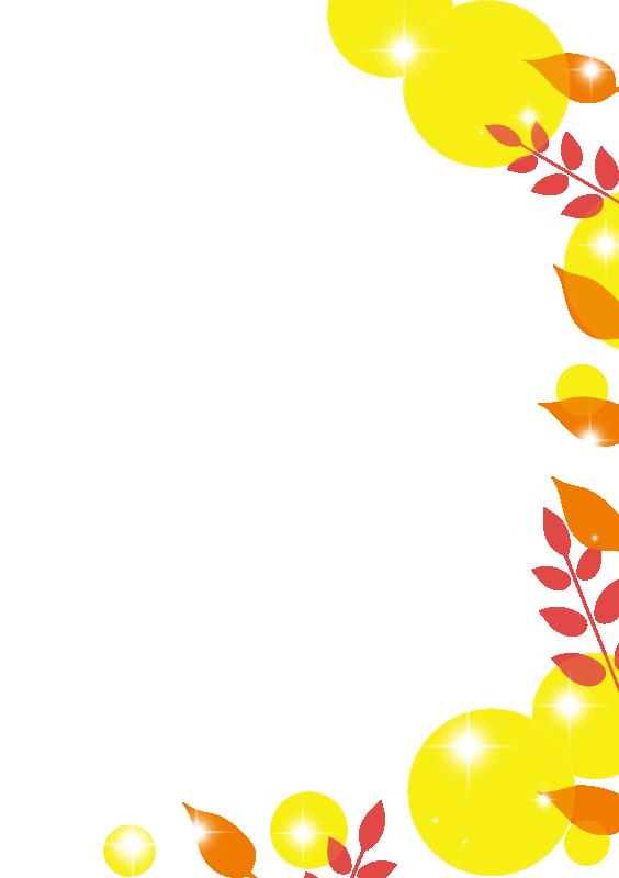 紅葉の枠(A4縦)