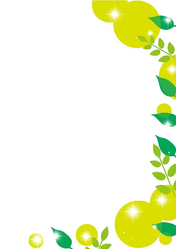 新緑の枠(A4縦)