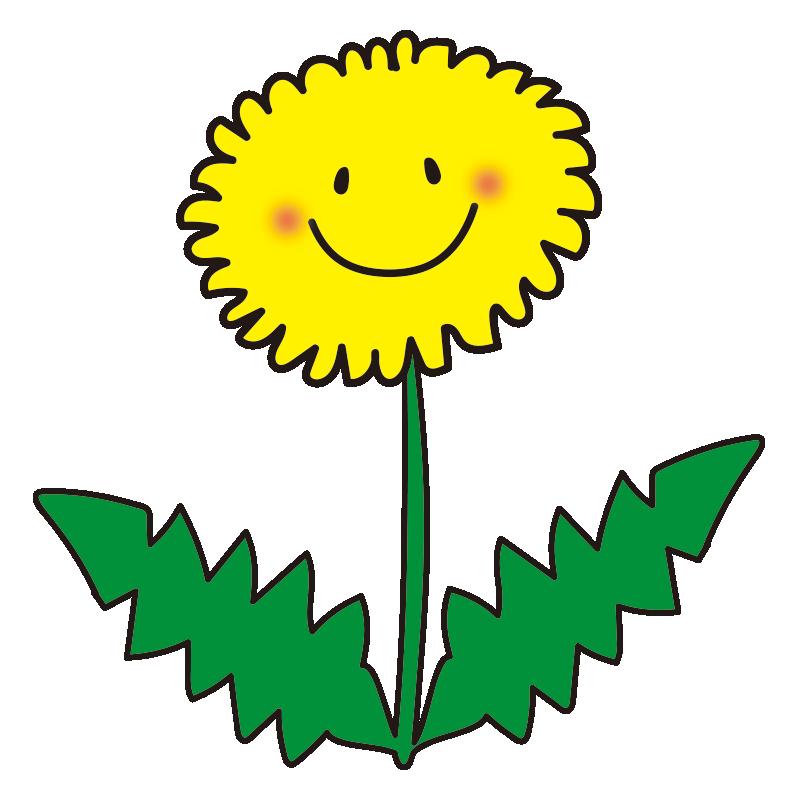 笑顔のタンポポ1