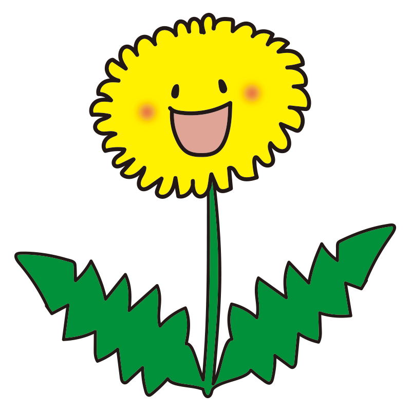 笑顔のタンポポ2