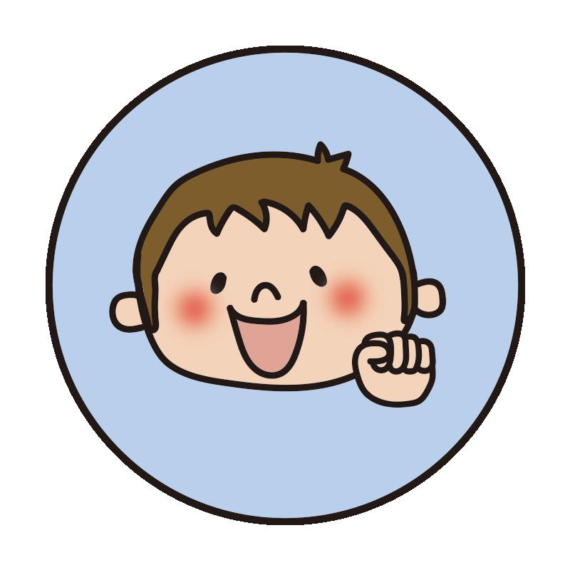 青い丸枠の中に男の子1(グー)